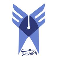 لوگو دانشگاه آزاد اسلامی